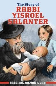 Story of Rabbi Yisroel Salanter [Paperback]