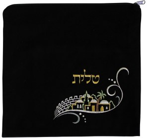 "Tallis Bag Black Large Velvet Jerusalem Design 14.5"" x 14"""