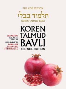 Koren Talmud Bavli Eruvin Travel Edition 3A (2a-26b) [Paperback]