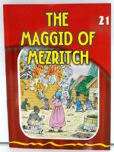 The Maggid of Mezritch [Paperback]