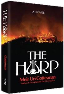 The Harp [Hardcover]