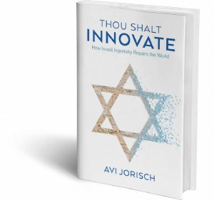 Thou Shalt Innovate [Hardcover]