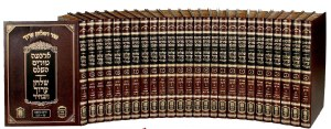 Tur V'Shulchan Aruch HaBahir 26 Volume Set [Hardcover]
