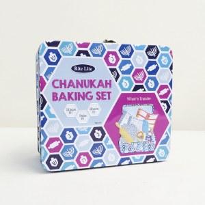 Chanukah Baking Set in Collectible Tin