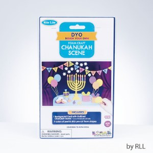 Design Your Own Foam Chanukah Scene