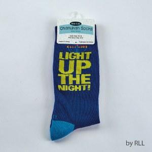 "Chanukah Crew Socks ""Light Up The Night"" Adults Size 10-13"