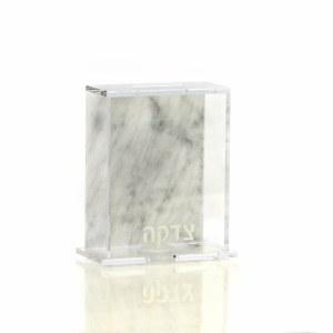 Lucite Tzedakah Box Marble Glitter Back
