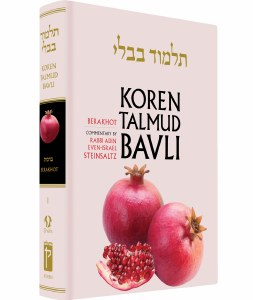 Koren Talmud Bavli Standard (Color) Volume 35 Menachos Part 1 [Hardcover]