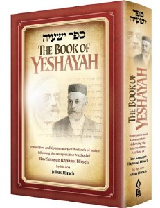 Book of Yeshayah Isaiah with Translation and Commentary [Hardcover]