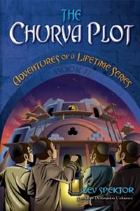 The Churva Plot Book 2 [Paperback]