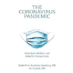 The Coronavirus Pandemic [Hardcover]