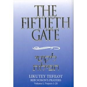 The Fiftieth Gate Vol. 1 [Hardcover]