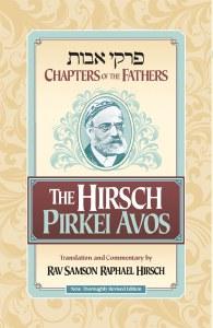 The Hirsch Pirkei Avos [Hardcover]