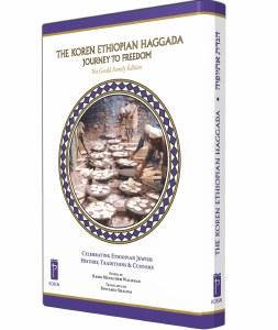 HAG Ethiopian Haggada