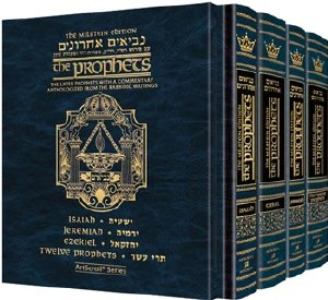The Milstein Edition of the Later Prophets 4 Volume Pocket Size Set [Hardcover]