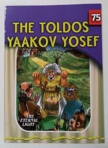The Toldos Yaakov Yosef [Paperback]