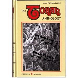 Torah Anthology: Exodus Volume 8 Acceptance (Me'Am Lo'Ez Series) [Hardcover]