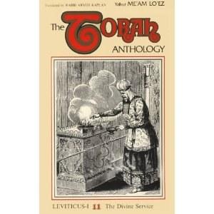 The Torah Anthology : Vol. 11 - Divine Service [Hardcover]