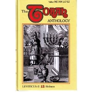 The Torah Anthology Holiness Volume 12 Me'am Lo'ez Series [Hardcover]