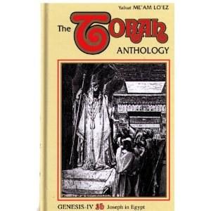 Torah Anthology : Vol. 3B - From Jacob Until Joseph [Hardcover]