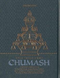 Torah Chumash Synagogue Edition [Hardcover]