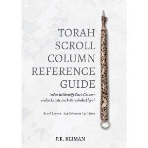 Torah Scroll Column Reference Guide [Spiral Bound]