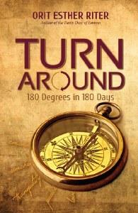 Turn Around [Paperback]