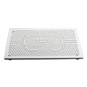Glass Challah Tray on Legs Silver Laser Cut Dots and Filigree Design