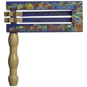 """Grogger Featuring Multicolored Jerusalem Design with Natural Wood Colored Handle 9"""" x 8"""""""
