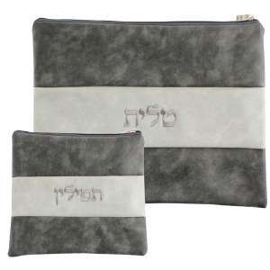 Tallis and Tefillin Bag Set Faux Leather Grey Marble Striped Design