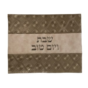 """Challah Cover Faux Leather Brown and Pink Embroidered Design 16.5'' x 20"""""""