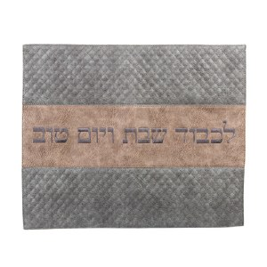 Challah Cover Faux Leather Grey and Brown Diamond Shape Design