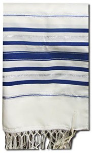 "Tallis Aviv Size 18 Blue and Silver Stripes 18"" x 72"""