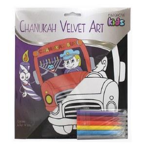 Chanukah Velvet Art