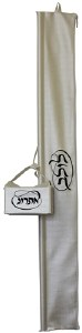 Lulav and Esrog Box Holders Set Vinyl with Handles Beige with Black Embroidery Circle Style