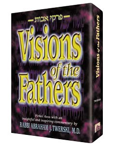 Visions of the Fathers [Hardcover]