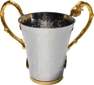 Karshi Hammered Washing Cup with Pomegranate Branches Handles