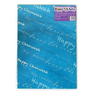 Chanukah Gift Wrap