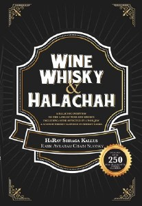 Wine, Whisky, and Halachah [Hardcover]