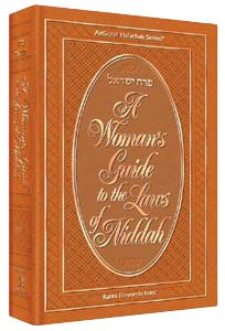 A Woman's Guide To The Laws Of Niddah [Hardcover]
