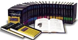 Full Size Complete Set Yad Avraham Mishnah Series: Complete 44 Volume Set