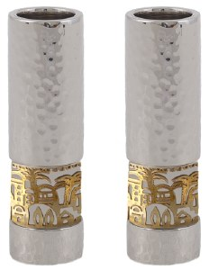 Yair Emanuel Hammered Candlesticks Round with Gold Colored Metal Cutout Jerusalem Design