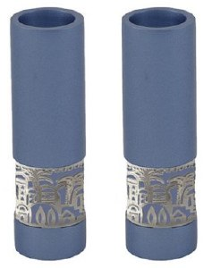 Emanuel Hammered Blue Candlesticks Round with Silver Colored Metal Cutout Jerusalem Design