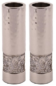 Yair Emanuel Hammered Candlesticks Round with Silver Colored Metal Cutout Jerusalem Design