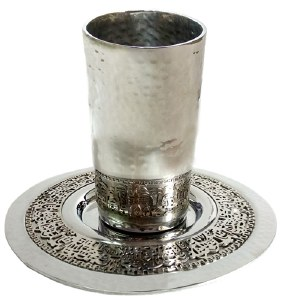 Yair Emanuel Kiddush Cup Hammered Aluminum with Silver Colored Metal Cutout Jerusalem Design