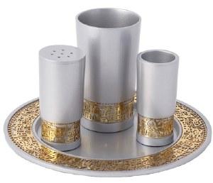 Emanuel Havdallah Set Aluminum and Copper with Gold Colored Metal Cutout Jerusalem Design