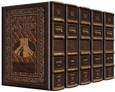 Artscroll Interlinear Machzorim Schottenstein Edition 5 Volume Slipcased Set Full Size Yerushalayim Two Tone Leather Sefard