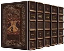 Artscroll Interlinear Machzorim Schottenstein Edition 5 Volume Slipcased Set Full Size Yerushalayim Brown Leather Ashkenaz