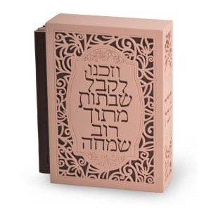 Bencher Holder Pink Vezakeinu Design with Set of 6 Brown Softcover Benchers Ashkenaz