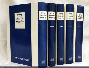 Abarbanel Al HaTorah 5 Volume Set [Hardcover]